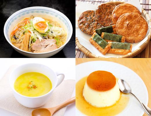 ラーメン・米菓・スープ・プリン