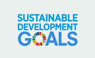 持続可能な開発目標(SDGs)とタケショー